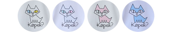 ネコ?イヌ?ネヌ?キャラクターTシャツ「Kopek?PLUS(コペックプラス)」