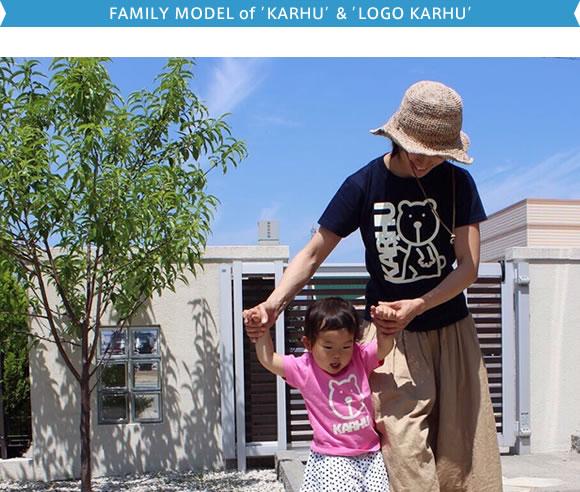 ファミリーモデル「KARHU(カルフ)」&「LOGO KARHU(ロゴカルフ)」