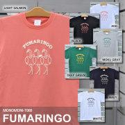 フラミンゴ+りんごのユニークなキャラクターTシャツ