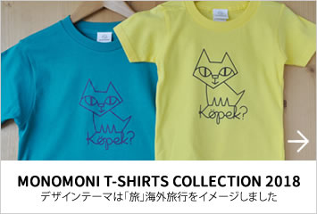MONOMONI T-SHIRTS COLLECTION 2018